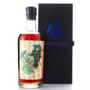 Karuizawa 1984 Single Sherry Cask 30 Year Old #7963 / Samurai