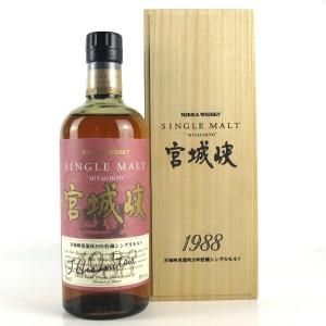 Miyagikyo 1988
