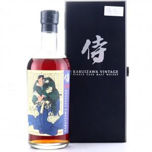 Karuizawa 1984 Single Cask 30 Year Old #3656 / Samurai