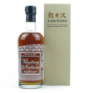 Uniting Nations 40 Year Old The Essence of Karuizawa