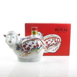 Suntory Whisky Royal 60cl / Year of the Sheep Decanter