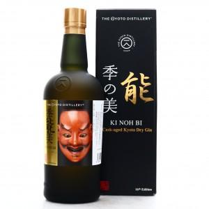 Kyoto Ki Noh Bi ex-Karuizawa Cask Dry Gin 16th Edition / Isetan