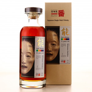 Karuizawa 1981 Noh Single Cask 31 Year Old #348 / Sweden & Norway