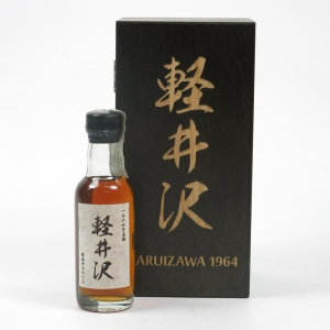 Karuizawa 1964 48 Year Old 5cl