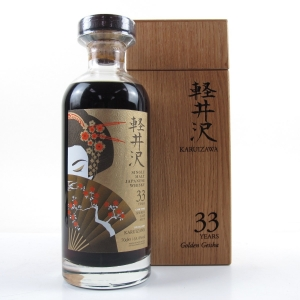 Karuizawa 33 Year Old Sherry Cask #3579 / Golden Geisha