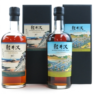 Karuizawa 1999 / 2000 Cask Strength 2nd Edition and 5th Edition