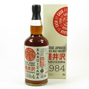 Karuizawa 1984 29 Year Old Single Cask #7802 Front
