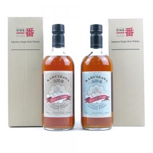 Karuizawa Spirit of Asama 48% and 55% Edition 2 x 70cl