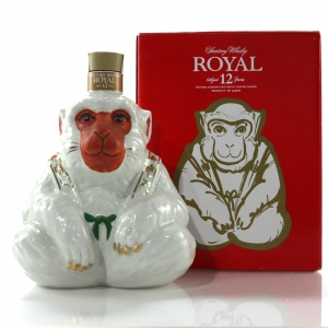 Suntory Royal 12 Year Old 60cl / Year of the Monkey Decanter