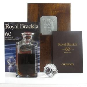 Royal Brackla 1924 60 Year Old Crystal Decanter / LEAKING