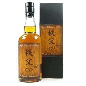 Chichibu Ichiro's Malt American White Oak 2013 #2688 Front