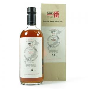Karuizawa 1999 Single Cask 14 Year Old / HST Joint Bottle