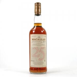 Macallan 1963 Anniversary Malt 25 Year Old Front