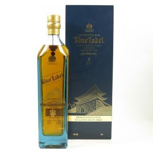 Johnnie Walker Blue Label South Korea Lotte