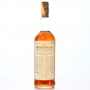 Macallan 1964 Anniversary Malt 25 Year Old / Giovinetti Import