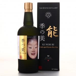 Kyoto Ki Noh Bi ex-Karuizawa Red Wine Cask Dry Gin / 10th Edition - Singapore