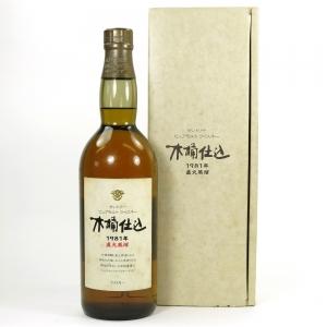 """Hakushu 1981 """"Kioke Shiomi"""" Pure Malt Front"""