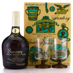 Yamazaki Suntory Special Reserve 76cl / with Glasses x 2