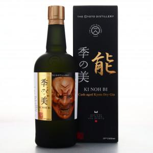 Kyoto Ki Noh Bi Ex-Karuizawa Cask Dry Gin 15th Edition / DFS Spirits