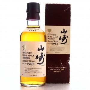 Yamazaki Suntory Pure Malt 1985 Sherry Wood 18cl