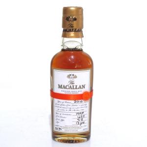 Macallan 1997 Easter Elchies 2010 Miniature 5cl