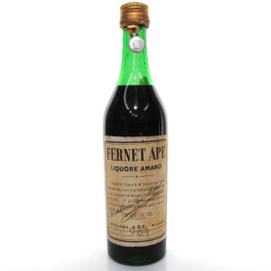 Fernet APE 50cl 1950s