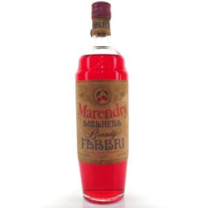 Fabbri Marendry Amareisa Brandy 1 Litre 1950s