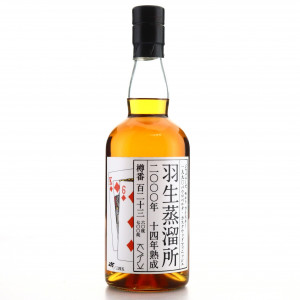 Hanyu 2000 Single Cask 14 Year Old #123 / Bar K6 Diamond Label