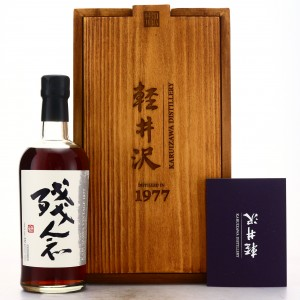 Karuizawa 1977 Single Sherry Cask 40 Year Old #4139