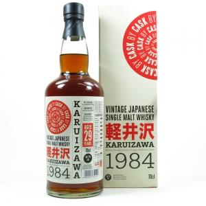 Karuizawa 1984 29 Year Old Single Cask #7802