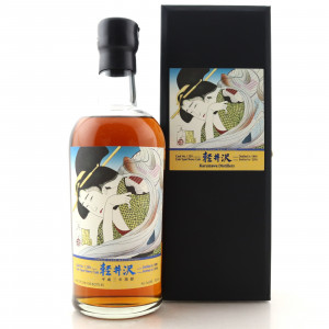 Karuizawa 1991 Single Cask #259 / Only 85 Bottles