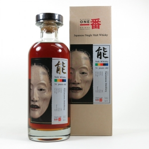 Karuizawa 1981 31 Year Old Noh Single Cask #348