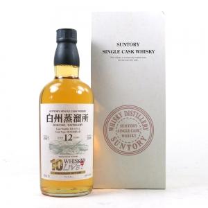 Hakushu 1997 Single Cask #BJ41521 / 10th Anniversary Whisky Live