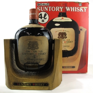 Yamazaki Suntory Very Rare Old 4 Litre 1970s / with Pouring Cradle