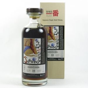 Karuizawa 1980 33 Year Old J'avance Vers Le Futur Single Cask #6431 Front