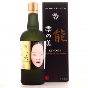 Kyoto Ki Noh Bi Ex-Karuizawa Cask Dry Gin / 3rdEdition