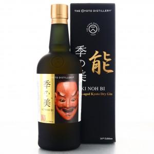 Kyoto Ki Noh Bi ex-Karuizawa Sherry Cask Dry Gin 14th Edition / Whisky Live 2019