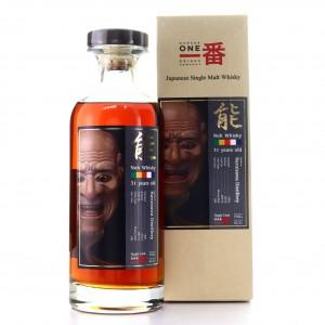 Karuizawa 1981 Noh Single Cask 31 Year Old #8775 / K&L Wines