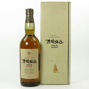 Hakushu 1981 Kioke Shiame 75cl