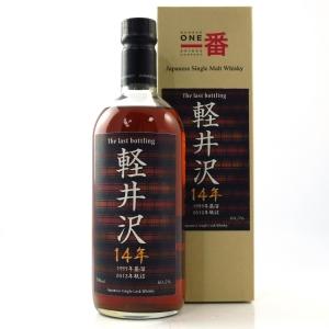 Karuizawa 1999 The Last Bottling 14 Year Old / Isetan Shinjuku