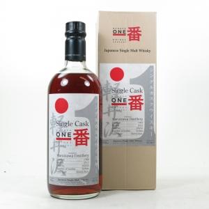 Karuizawa 1984 Single Cask #3692