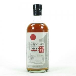 Hanyu 1991 Single Cask #370
