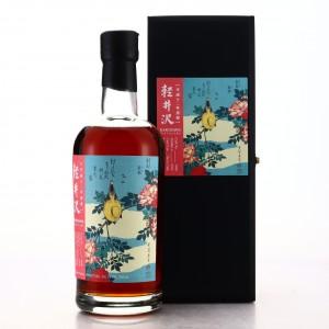 Karuizawa 2000 Single Sherry Cask #7608