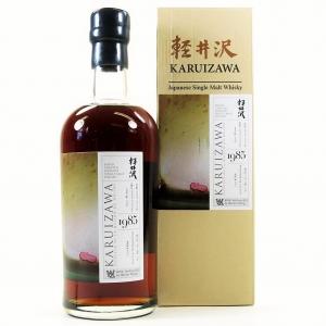 Karuizawa 1985 Single Cask #2364