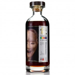 Karuizawa 1981 Noh Single Sherry Cask 31 Year Old #4333 / Belgium