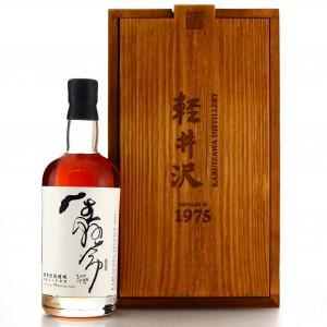 Karuizawa 1975 Single Sherry Cask 40 Year Old #6890