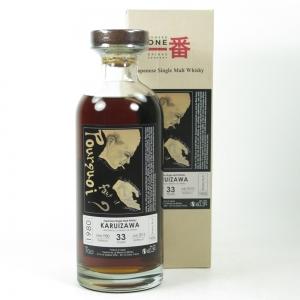 Karuizawa 1980 33 Year Old Single Cask #6431 / Pour Quoi? Faut il