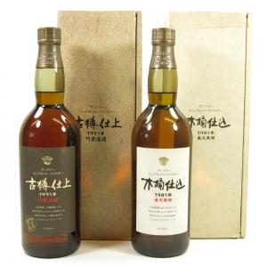 Hakushu 1981 and 1991 Kioke Shiome 2 x 75cl