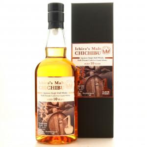 Chichibu 2008 Malt Dream Cask 10 Year Old #185 / Claude Whisky