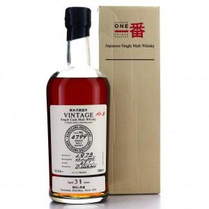 Karuizawa 1973 31 Year Old Single Cask #4799 / Bottle #8